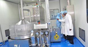 شرکت تولید پروبیوتیک